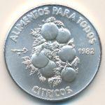 Куба, 5 песо (1982 г.)