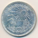 Египет, 1 фунт (1981 г.)