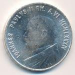 Ватикан, 1000 лир (1984 г.)
