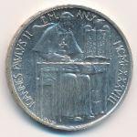 Ватикан, 1000 лир (1988 г.)