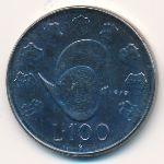 Сан-Марино, 100 лир (1979 г.)