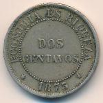 Чили, 2 сентаво (1873 г.)