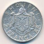 Албания, 2 франга ари (1935 г.)