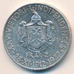 Албания, 2 франга ари (1937 г.)