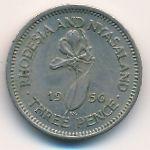 Родезия и Ньясаленд, 3 пенса (1956–1957 г.)