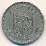 Родезия, 1 шиллинг-10 центов (1964 г.)