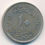 Египет, 10 милльем (1938–1941 г.)