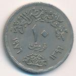 Египет, 10 пиастров (1976 г.)