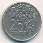 Тринидад и Тобаго, 25 центов (1975–1976 г.)