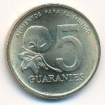 Парагвай, 5 гуарани (1992 г.)