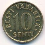 Эстония, 10 сентов (1998–2008 г.)