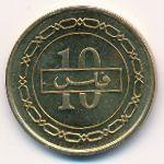 Бахрейн, 10 филсов (2000 г.)