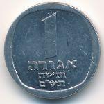 Израиль, 1 новая агора (1980 г.)