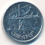 Эфиопия, 1 цент (1977 г.)
