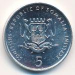 Сомали, 5 шиллингов (2000–2002 г.)