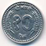 Непал, 10 пайс (1997 г.)