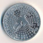 Германия, 10 евро (2007 г.)