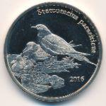 Шетландские острова, 1 фунт (2016 г.)