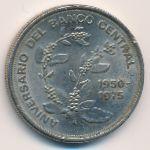 Коста-Рика, 5 колон (1975 г.)