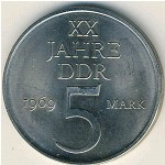 German Democratic Republic, 5 mark, 1969
