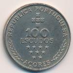 Азорские острова, 100 эскудо (1980 г.)