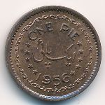 Пакистан, 1 пай (1956 г.)