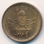 Пакистан, 1 рупия (1998–2006 г.)