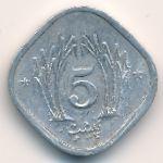 Пакистан, 5 пайс (1983–1991 г.)