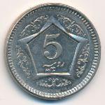 Пакистан, 5 рупий (2002–2005 г.)