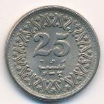 Пакистан, 25 пайс (1983–1996 г.)