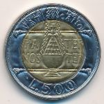 Ватикан, 500 лир (1993 г.)