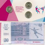 Россия, Набор монет (2018 г.)