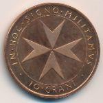 Мальтийский орден, 10 грани (1980 г.)