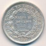 Боливия, 50 сентаво (1899 г.)