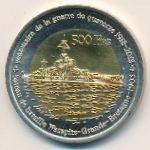 Остров Жуан-ди-Нова, 500 франков (2018 г.)