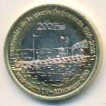 Остров Жуан-ди-Нова, 200 франков (2018 г.)