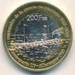 Остров Тромлен, 200 франков (2018 г.)