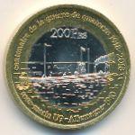 Бассас-да-Индия, 200 франков (2018 г.)