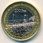 Остров Европа, 200 франков (2018 г.)