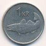 Исландия, 1 крона (1984–1987 г.)