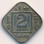 Британская Индия, 2 анны (1920 г.)