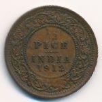 Британская Индия, 1/2 пайсы (1912–1934 г.)