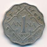 Британская Индия, 1 анна (1939 г.)