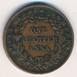 Британская Индия, 1/4 анны (1858 г.)