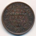 Британская Индия, 1/4 анны (1901 г.)