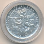 Чехия, 200 крон (1996 г.)