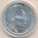 Чехия, 200 крон (2001 г.)
