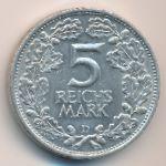 Веймарская республика, 5 рейхсмарок (1925 г.)
