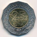 Хорватия, 25 кун (1997 г.)