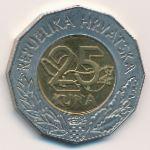 Хорватия, 25 кун (2000 г.)